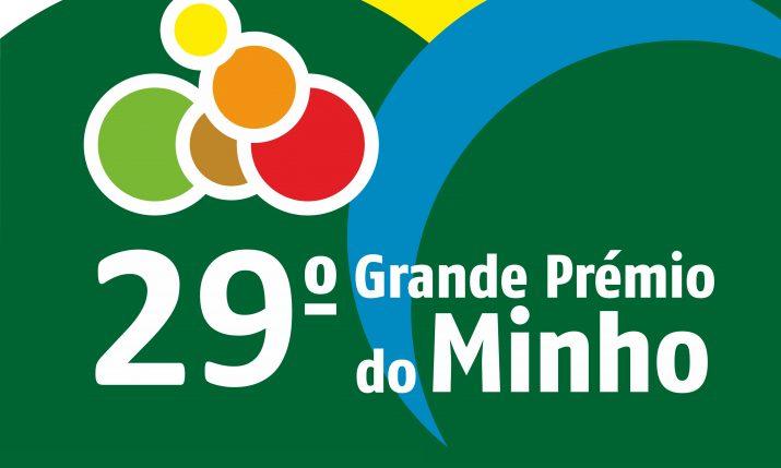 GRANDE PRÉMIO DO MINHO 2017 – JUNIORES