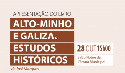 https://www.cm-melgaco.pt/wp-content/uploads/2020/07/Ap_livro-José-Marques-1-_resized256x150.jpg